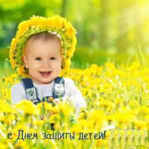 1_iunyaya